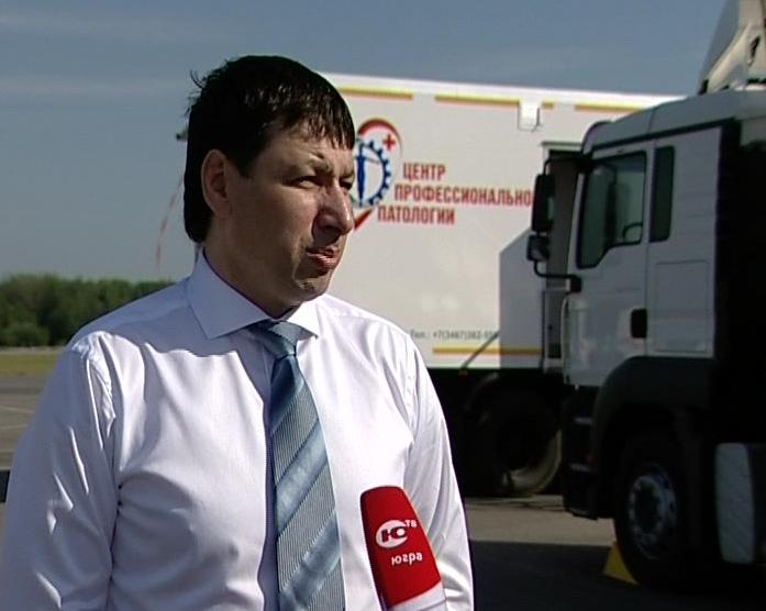 Ташланов николай владимирович ханты мансийск итоги выборов