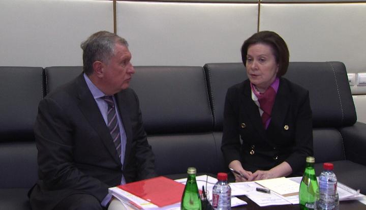 Оперспективах сотрудничества говорили Наталья Комарова иИгорь Сечин