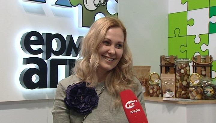ВХанты-Мансийске откроется выставка-форум «Товары земли Югорской»