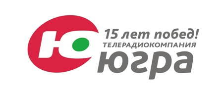 Лого 15 лет побед.jpg