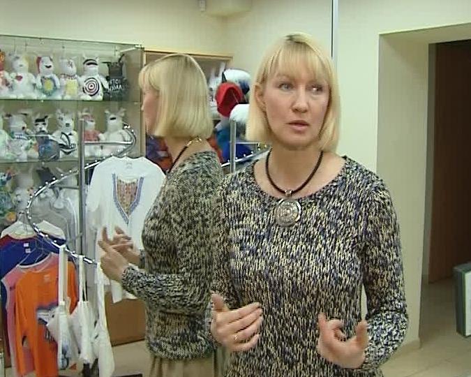 Модная Одежда В Ханты-Мансийске