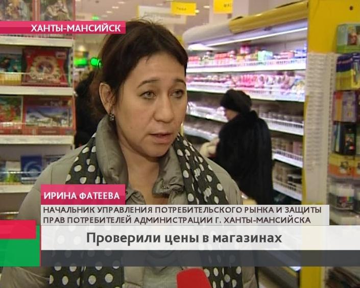Нотариус Романькова Людмила Степановна, Нотариусы