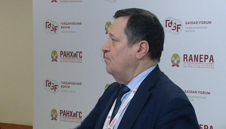 Гайдаровский форум в столице собрал неменее 15 тыс. участников