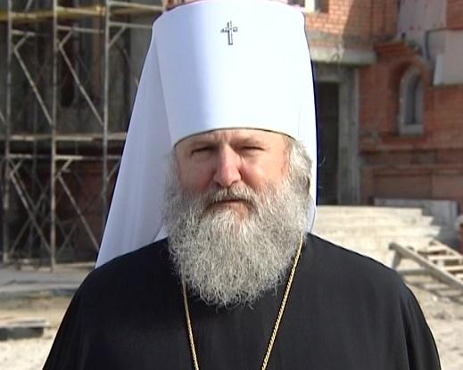 Митрополит Павел.jpg