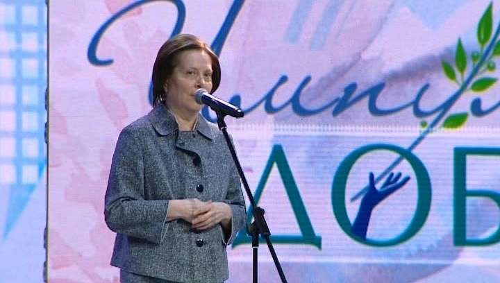 Архангельская область стала лауреатом премии «Импульс добра»